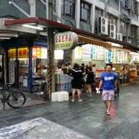 Photo taken at 公正街包子店 Gongzheng Street Baozi by Yenhow C. on 10/2/2013