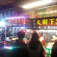 Photo taken at 大樹下串燒臭豆腐 by Yenhow C. on 12/1/2013