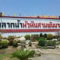 Photo taken at Hua Hin Sam Phan Nam Floating Market by Mr.tonytao on 4/9/2013