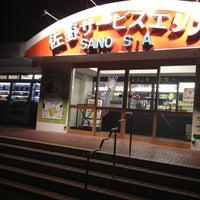 Photo taken at 佐野SA by たもさん ま. on 10/31/2012