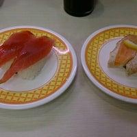 11/18/2015に中京特快が魚べい 飯塚店で撮った写真