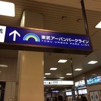 Photo taken at 東武大宮駅 1-2番線ホーム by pippo9 c. on 4/25/2014