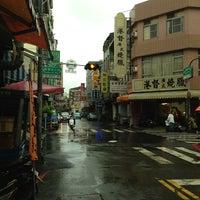 Photo taken at Tainan City by Hilda K. on 8/30/2013