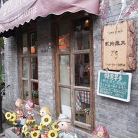 Photo taken at 21 G Cafe Beijing by K M. on 10/19/2013