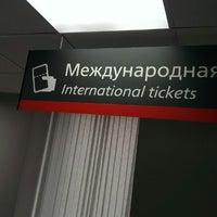 Photo taken at Кассы дальнего следования by Евгений В. on 9/22/2013