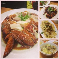 Photo taken at Kar Heong Chicken Rice by Daniel T. on 2/7/2013