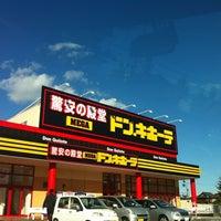 Photo taken at MEGAドン・キホーテ 四日市店 by KAZUYA S. on 11/13/2013