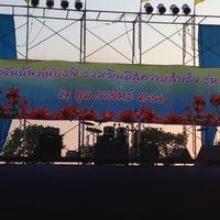 Photo taken at เสาธง by HNuna K. on 2/28/2013