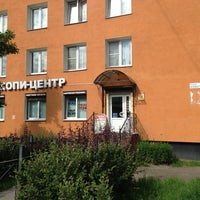 Photo taken at Копи-центр Оникс by Oleg Z. on 6/19/2013