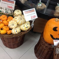 Photo taken at Peacock Store by yuka r. on 10/18/2012
