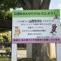 Photo taken at 笠間町公園 by yuka r. on 5/27/2018