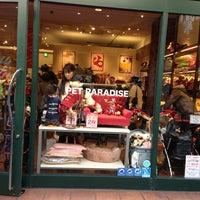 Photo taken at PET PARADISE (ペットパラダイス) 南町田グランベリーモール by yuka r. on 11/18/2012