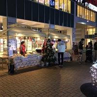 Photo taken at 藤枝駅南口 バス停 by yuka r. on 12/10/2017