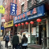 Photo taken at 456 Shanghai Cuisine by Kirk L. on 10/25/2012