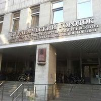 Снимок сделан в Межвузовский студенческий городок пользователем Mari S. 5/31/2013