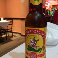 Photo taken at Gojjo Ethiopian Bar & Restaurant by Casey R. on 9/20/2017