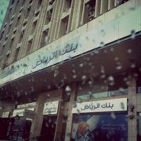 Photo taken at Riyad Bank RRO Building by TeeFa A. on 5/11/2013