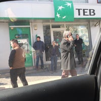 Photo taken at TEB by Ceyhan Ç. on 2/15/2017