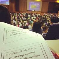 Photo taken at Graduate School Ramkhamhaeng University by Punyanuch n. on 8/31/2013