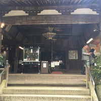Photo taken at 岩間寺 (岩間山 正法寺) by masahide a. on 10/23/2016