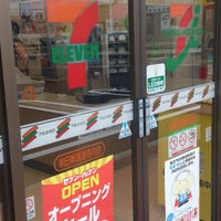 Photo taken at 7-Eleven by しゅんいち on 3/27/2013