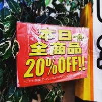 9/18/2015にMitch I.がボーダーラインレコーズ 福岡本店で撮った写真