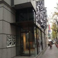 Photo prise au Ginza Graphic Gallery par Yumiko I. le12/15/2012