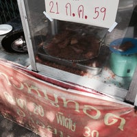 Photo taken at ร้านข้าวหมูทอด by Kuliss S. on 7/15/2016