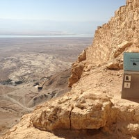Photo taken at Masada by Dan C. on 6/19/2013
