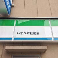 Photo taken at FamilyMart by こぁ on 3/24/2013