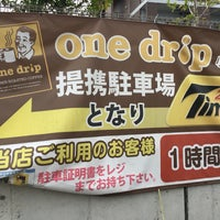 Photo taken at one drip 小野原焙煎所 by haraherius on 7/1/2016