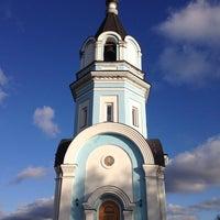 Photo taken at Храм святителя Николая Чудотворца by Kira P. on 9/27/2014