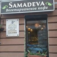 Снимок сделан в Samadeva пользователем Pavel D. 6/23/2013