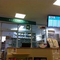 Photo taken at 中日調剤薬局 by sachio n. on 7/11/2013
