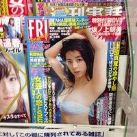 Photo taken at ファミリーマート 名東藤が丘店 by sachio n. on 8/15/2014