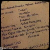Photo taken at Badan Perpustakaan, Arsip dan Dokumentasi Provinsi Sumatera Utara by Risa C. on 4/17/2014