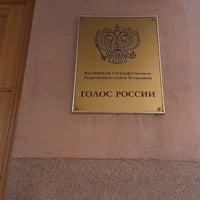 Photo taken at Радио «Спутник» by Djonas B. on 3/15/2013