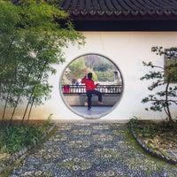 Photo taken at 上海古猗园餐厅 by Cai C. on 1/22/2016