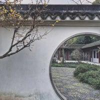 Photo taken at 上海古猗园餐厅 by Cai C. on 1/18/2016