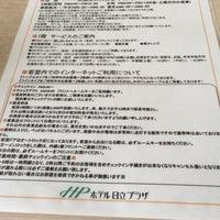Photo taken at Hotel Hitachi Plaza by たったーた、たんたん on 5/8/2017
