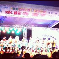 Photo taken at 秦野市立本町小学校 by oyospring1970 on 9/22/2012