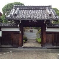 Photo taken at 瀧河山松橋院 金剛寺 by ときめき on 10/9/2012