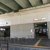 Photo taken at Kishinosato-Tamade Station (NK06) by ときめき on 5/22/2018