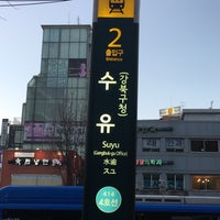 Photo taken at Suyu Stn. by HyunWoo L. on 1/27/2017