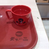 Photo taken at 天下一品 アルプラザ城陽店 by 緋色 有. on 10/17/2015