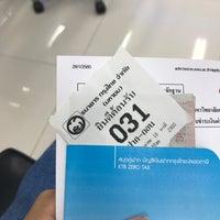 Photo taken at ธนาคารกรุงไทย (KTB) by Chollakorn R. on 1/28/2017