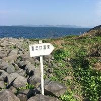 Photo taken at 相島積石塚群 by 朝グラ 伊. on 11/17/2016