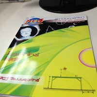 Photo taken at Neo Physics by Nanthapreecha S. on 9/15/2012