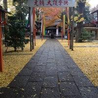 Photo taken at 等々力不動尊 by Ayumi M. on 12/4/2012