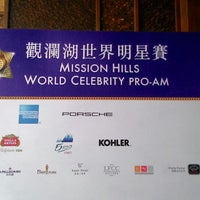 Photo taken at Mission Hills Hainan by Gordon M. on 10/20/2014